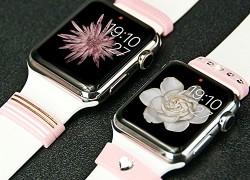 Win a Apple Watch