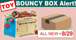 15 HOT [ INSTANT WIN ] *** TOY *** Bouncy Boxes! ALL NEW Wednesday 8/29