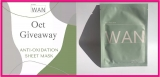 Totally FREE By Mail Anti-Oxidation sheet mask !