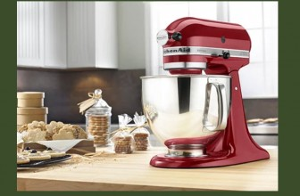 ENTER TO WIN A KitchenAid Artisan Mixer !