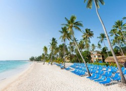 Win a Trip TO Royalton Punta Cana, Punta Cana !  (Value: $1500.00)