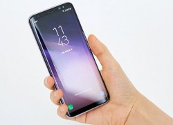 Enter TO Win a Samsung S8 Plus