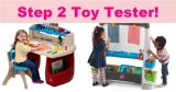 Be a Step 2 Toy Tester – Now Open!