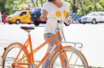 Win a Dutch-style Bike!