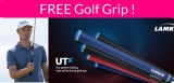 Totally FREE Golf Grip by Mail!