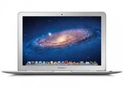 Win an Apple MacBook Pro!